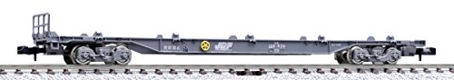 JR貨車 コキ106形(グレー・コンテナなし・テールライト付) 8703
