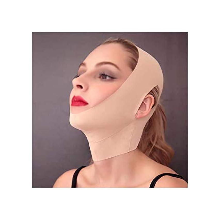 紳士気取りの、きざなインレイ悪性腫瘍フェイシャルマスク、フェイスリフティングアーティファクト女性男性スリープフェイスVフェイスバンデージマスクリフティングフェイスコレクションファーミングフェイストゥーダブルチンスリミングベルト
