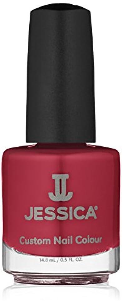 JESSICA ジェシカ カスタムネイルカラー CN-485 14.8ml