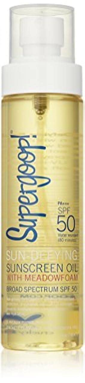 願うバター懐疑論Supergoop! Sun Defying Sunscreen Oil With Meadowfoam Spf 50 - 5 Oz. (並行輸入品)