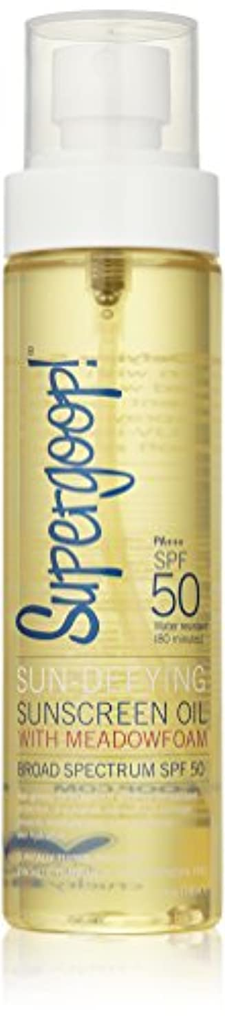 前宇宙唯物論Supergoop! Sun Defying Sunscreen Oil With Meadowfoam Spf 50 - 5 Oz. (並行輸入品)