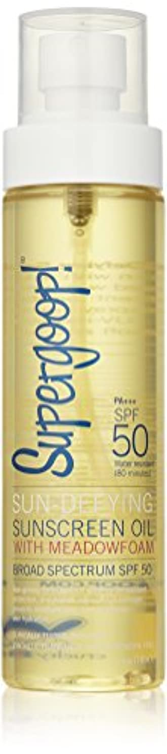 軍艦信者ブレンドSupergoop! Sun Defying Sunscreen Oil With Meadowfoam Spf 50 - 5 Oz. (並行輸入品)
