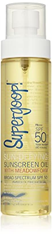お客様憎しみしっかりSupergoop! Sun Defying Sunscreen Oil With Meadowfoam Spf 50 - 5 Oz. (並行輸入品)