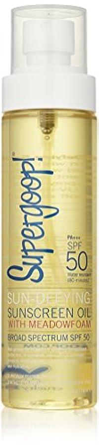 パレードタイムリーな酔っ払いSupergoop! Sun Defying Sunscreen Oil With Meadowfoam Spf 50 - 5 Oz. (並行輸入品)