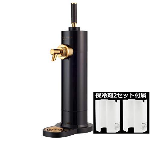 グリーンハウス ビールサーバー ブラック W145 × D228 × H485.6 (mm) 2018年モデル保冷材2セット付属 GH-BEERKS-BK