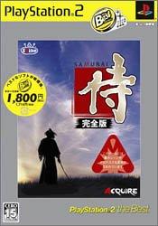 侍~完全版~ PlayStation 2 the Bestの詳細を見る
