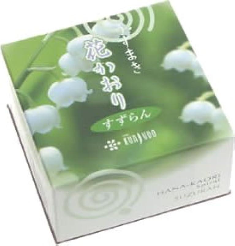 スイッチ学者乳製品花かおり(うずまき)スズラン