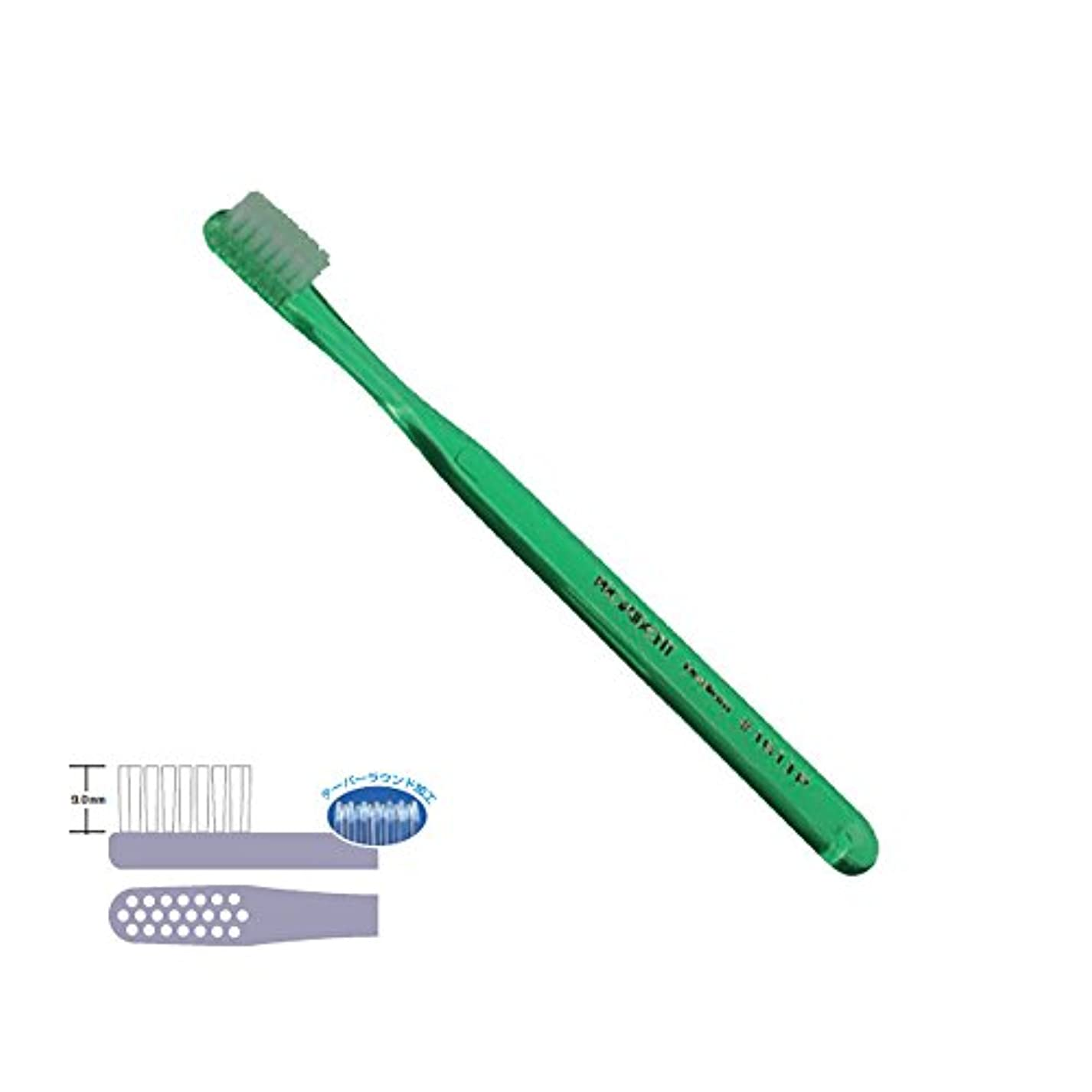 誘導熱電気的プローデント プロキシデント #1611P 歯ブラシ 50本入 10本 × 5色 【コンパクトヘッド】【ミディアム】【キャップ付】