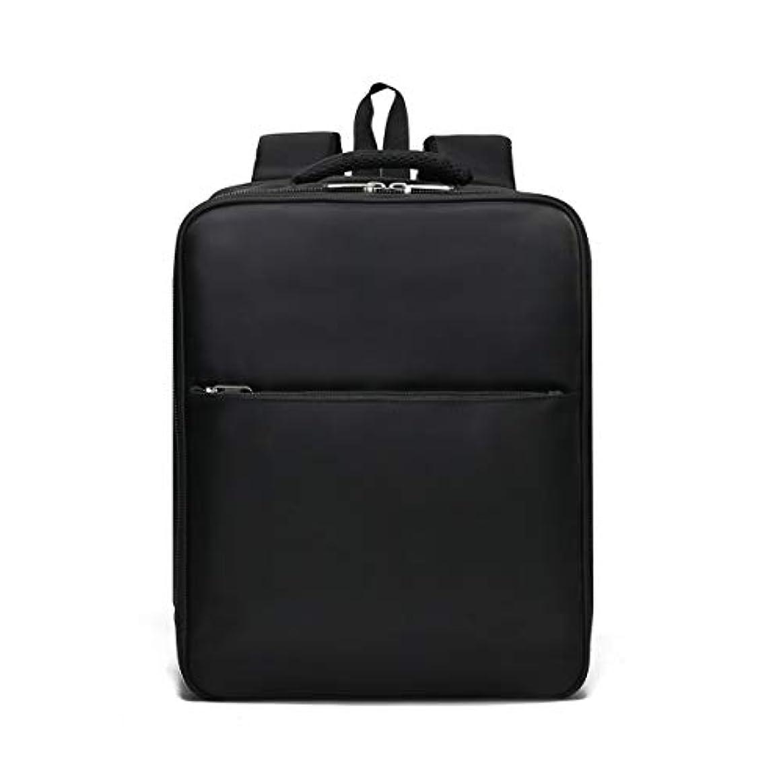 プラグ理容室爪防水アウトドアバッグポータブルショルダーバッグドローン航空機収納ケースMJX B3 PRO用多機能スーツケースバックパック-ブラック