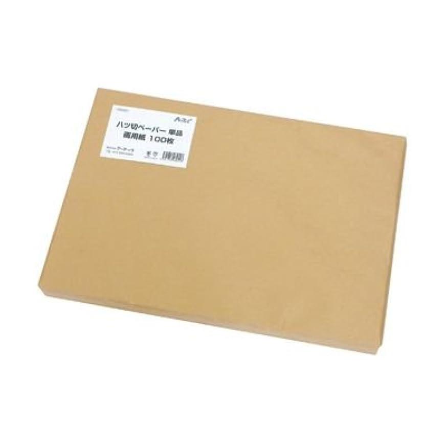宇宙満足させるペチコートAN75540 八切ペーパー単品画用紙100枚