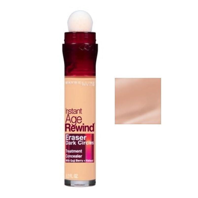 伝える論争ドラッグMAYBELLINE Instant Age Rewind Eraser Dark Circles + Treatment - Honey (並行輸入品)