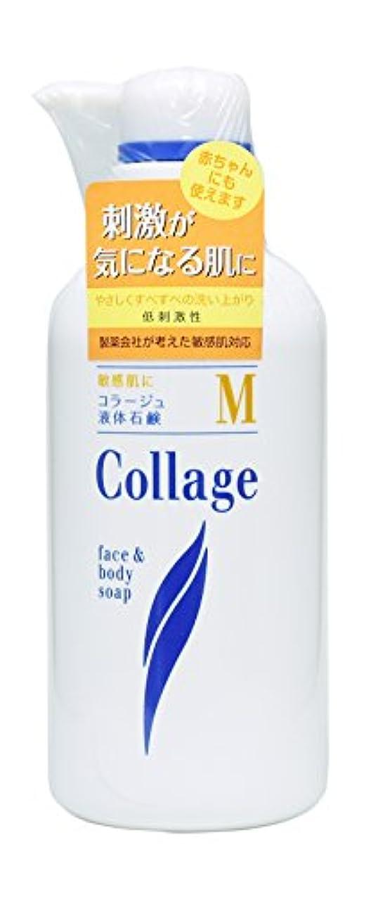 毒含む座るコラージュ M液体石鹸 400mL