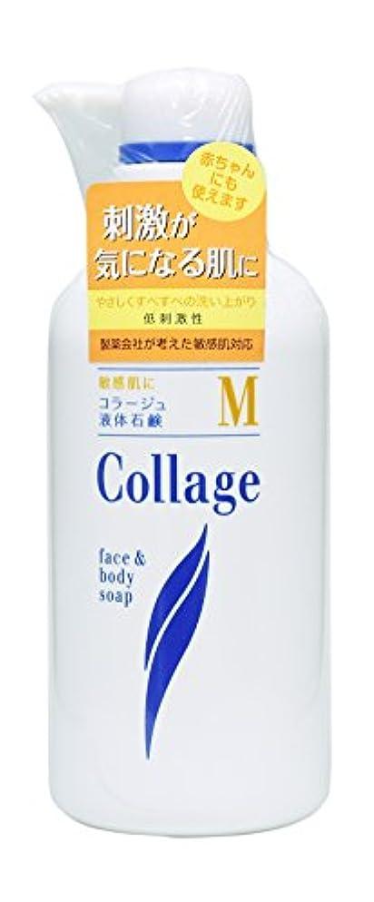 説明するスリットイディオムコラージュ M液体石鹸 400mL