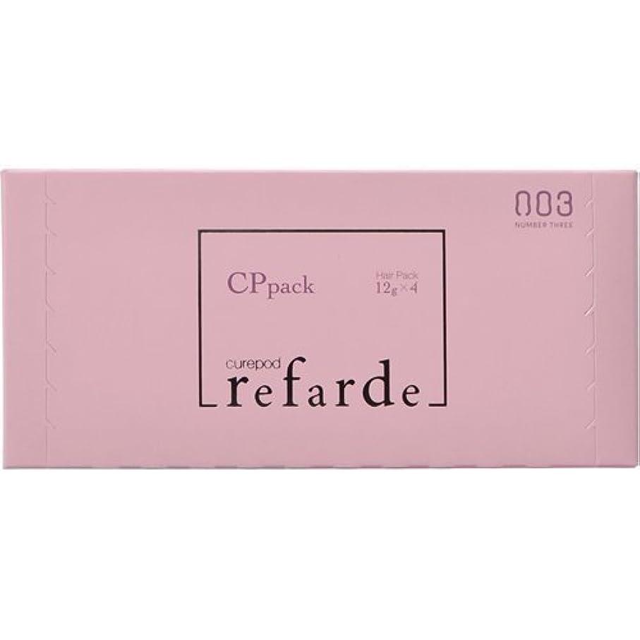 【10個セット】ナンバースリー ルファルデ CPパック 12g×4包