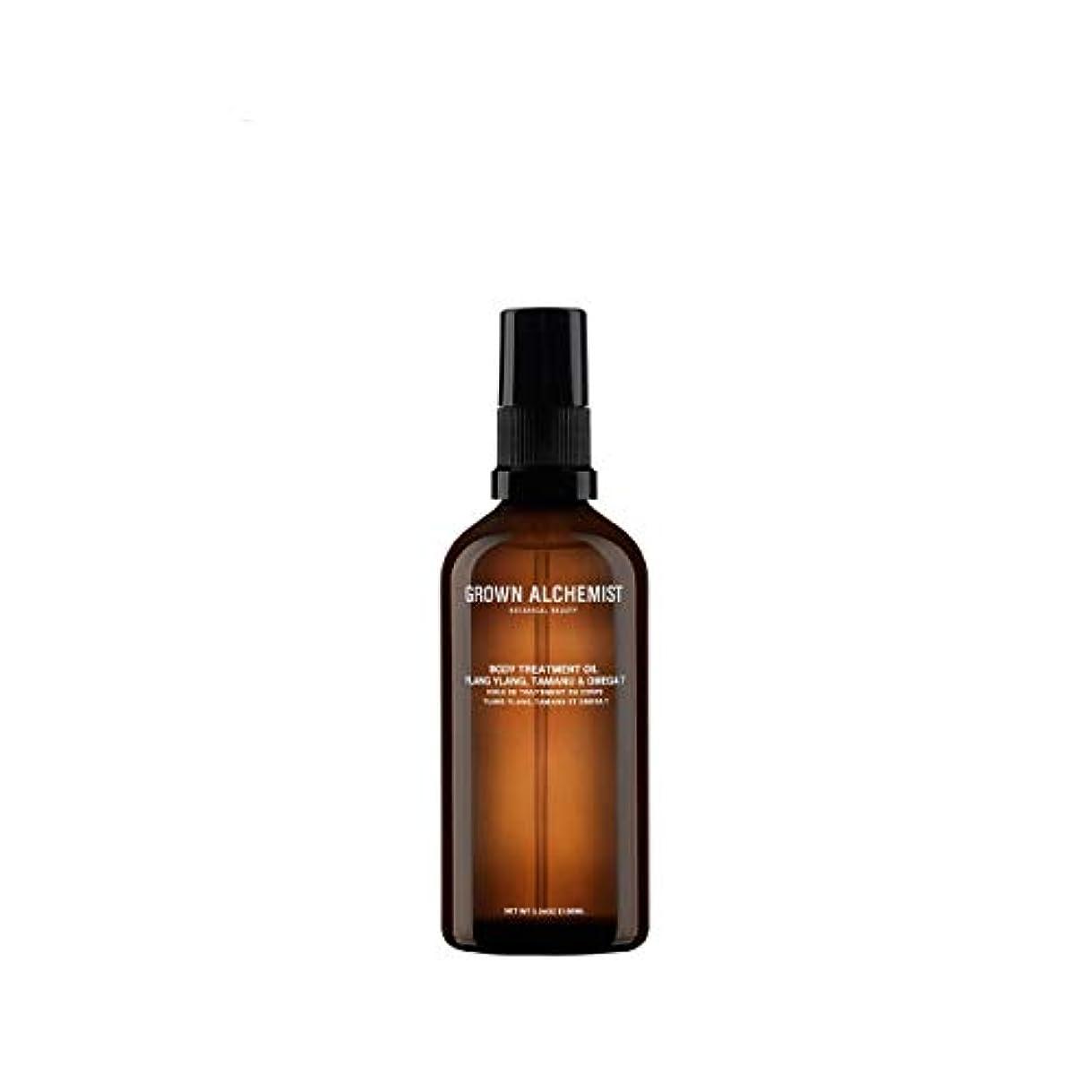撃退するくそーアブストラクトGrown Alchemist Body Treatment Oil - Ylang Ylang, Tamanu & Omega 7 100ml/3.34oz並行輸入品