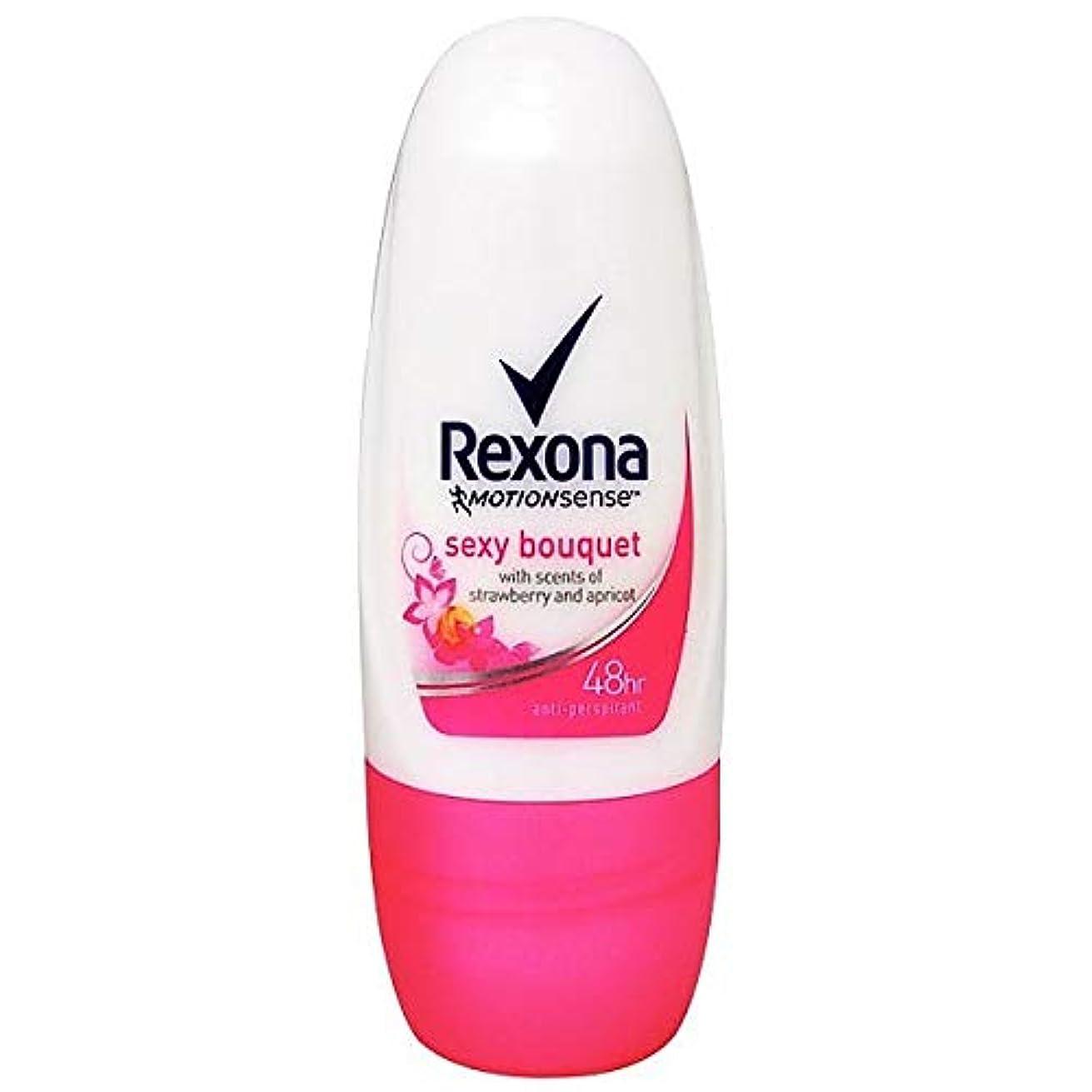 レクソナ レクソーナ Rexona セクシーブーケ ロールオンタイプ 並行輸入品 25ml sexy bouquet [並行輸入品]