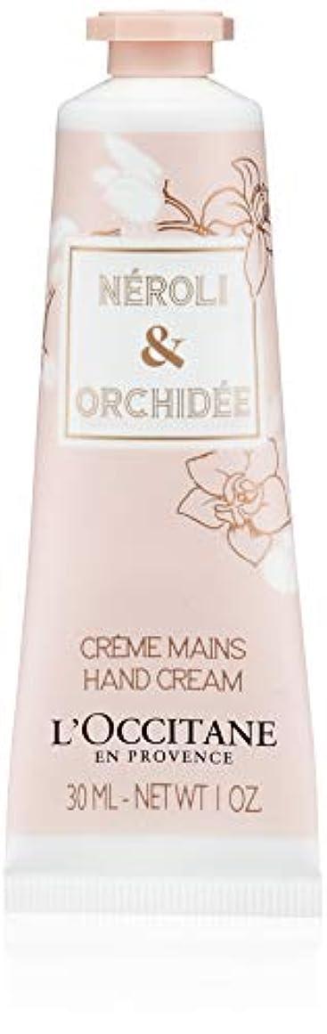 経営者バウンス寄り添うロクシタン(L'OCCITANE) オーキデ プレミアムハンドクリーム 30ml