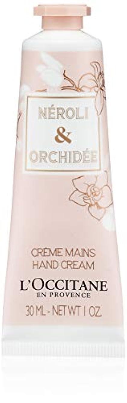 見出し補助玉ねぎロクシタン(L'OCCITANE) オーキデ プレミアムハンドクリーム 30ml