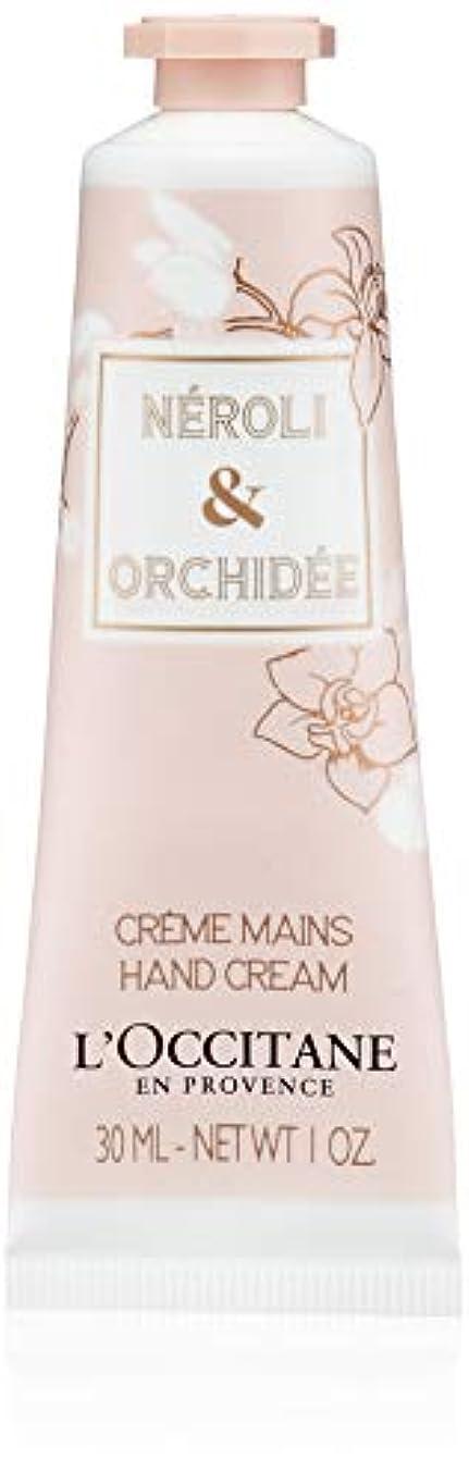 シェル等できればロクシタン(L'OCCITANE) オーキデ プレミアムハンドクリーム 30ml