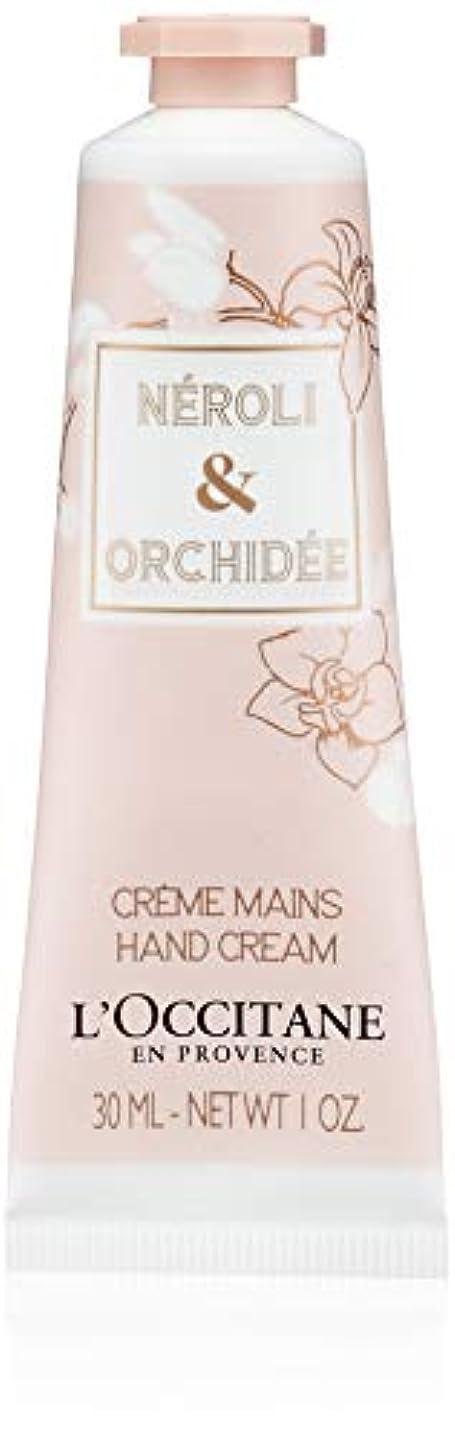 気怠い週間リズミカルなロクシタン(L'OCCITANE) オーキデ プレミアムハンドクリーム 30ml