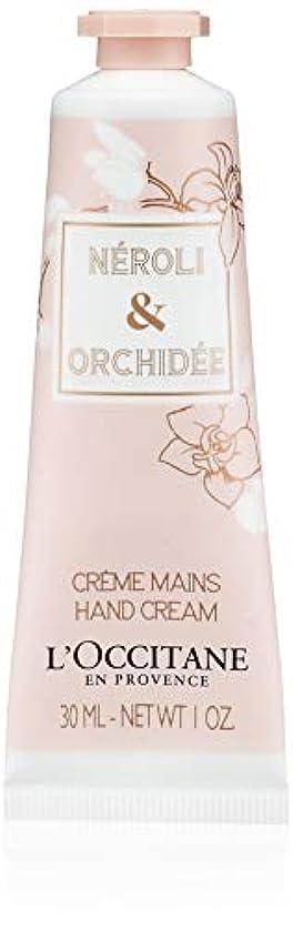 買い物に行く耐えられないバイオレットロクシタン(L'OCCITANE) オーキデ プレミアムハンドクリーム 30ml