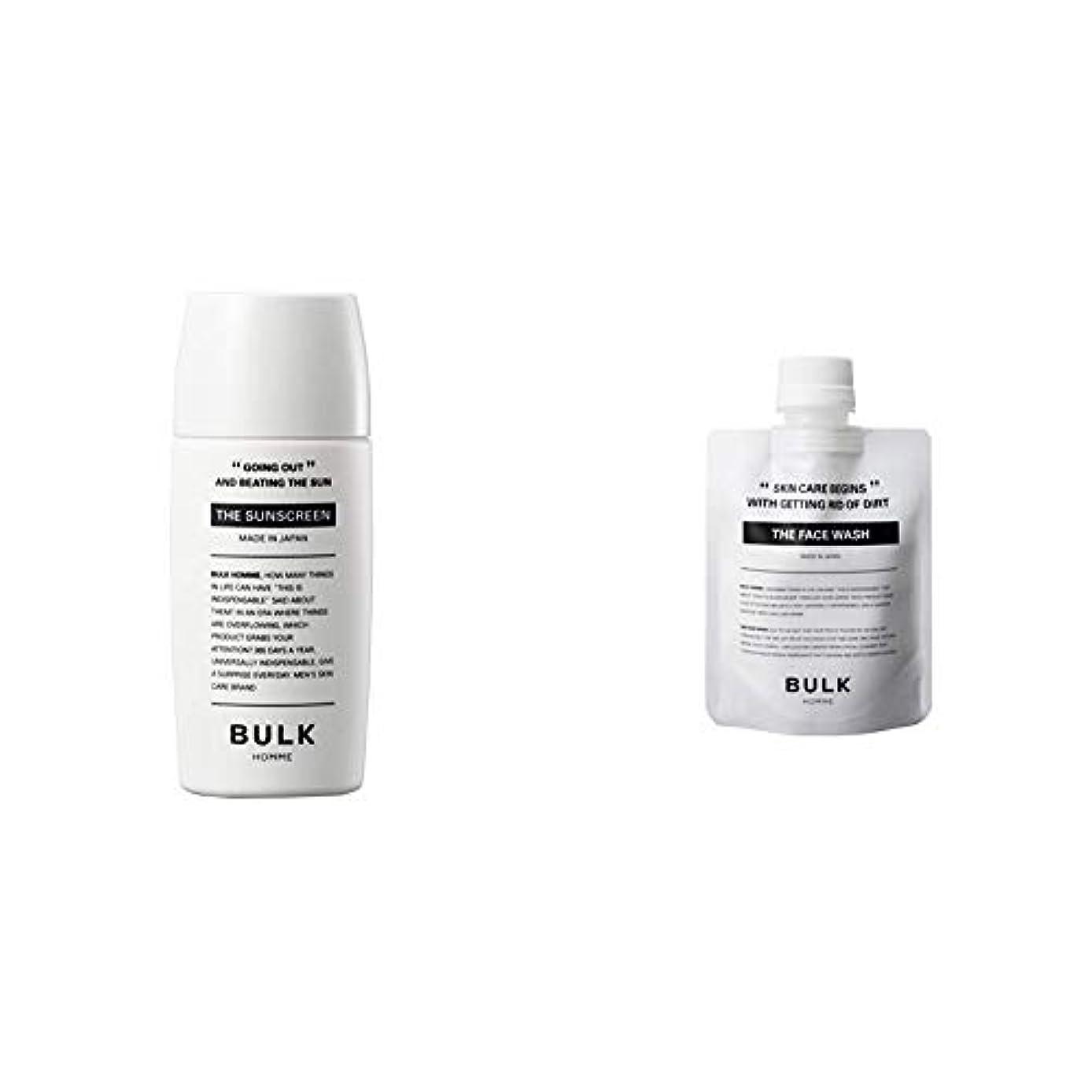 めまいが歩き回る一時的BULK HOMME THE SUNSCREEN 日焼け止め SPF40 PA+++ 40g & バルクオム (BULK HOMME) BULK HOMME THE FACE WASH 洗顔料 単品 100g