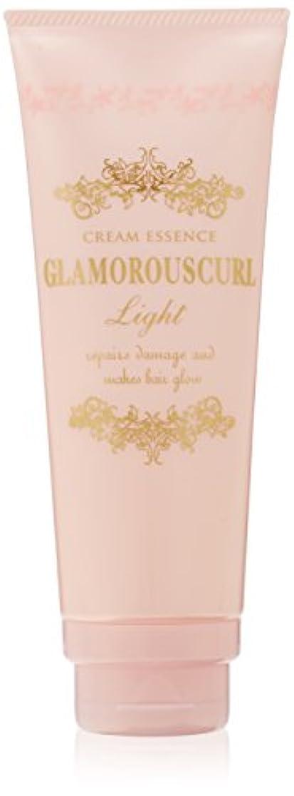 誤解を招く差し迫った疲れたGLRAMOROUSCURL(グラマラスカール) 中野製薬 グラマラスカールN クリームエッセンス ライト 100g