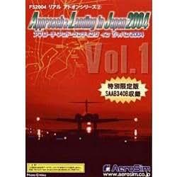 FS2004 リアルアドオンシリーズ2 Approach & Landing in Japan 2004 Vol.1 特別限定版