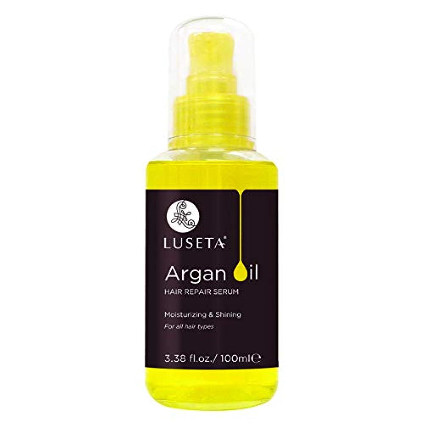 注入ハンディキャップ変動するArgan Oil Hair Repair Serum, 3.38 Ounces 100ml