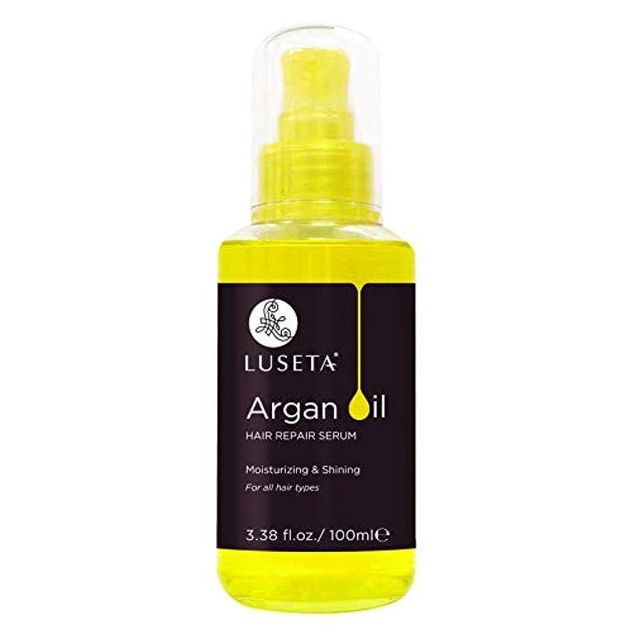 メディカルマークダウン荒らすArgan Oil Hair Repair Serum, 3.38 Ounces 100ml