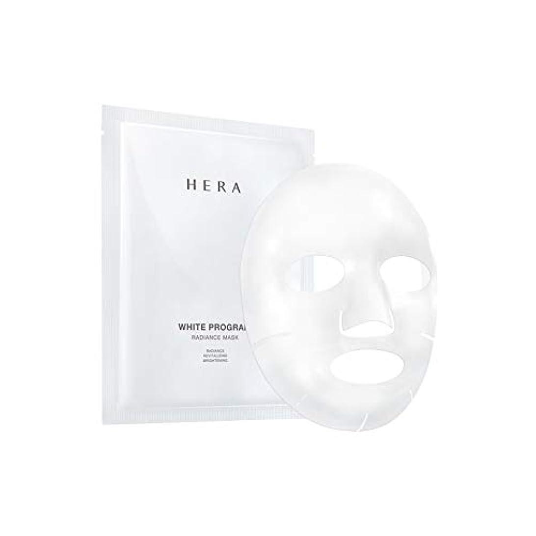 騙す実験をする閉じる【HERA公式】ヘラ ホワイト プログラム ラディアンス マスク 6枚入り/HERA White Program Radiance Mask 6Sheets