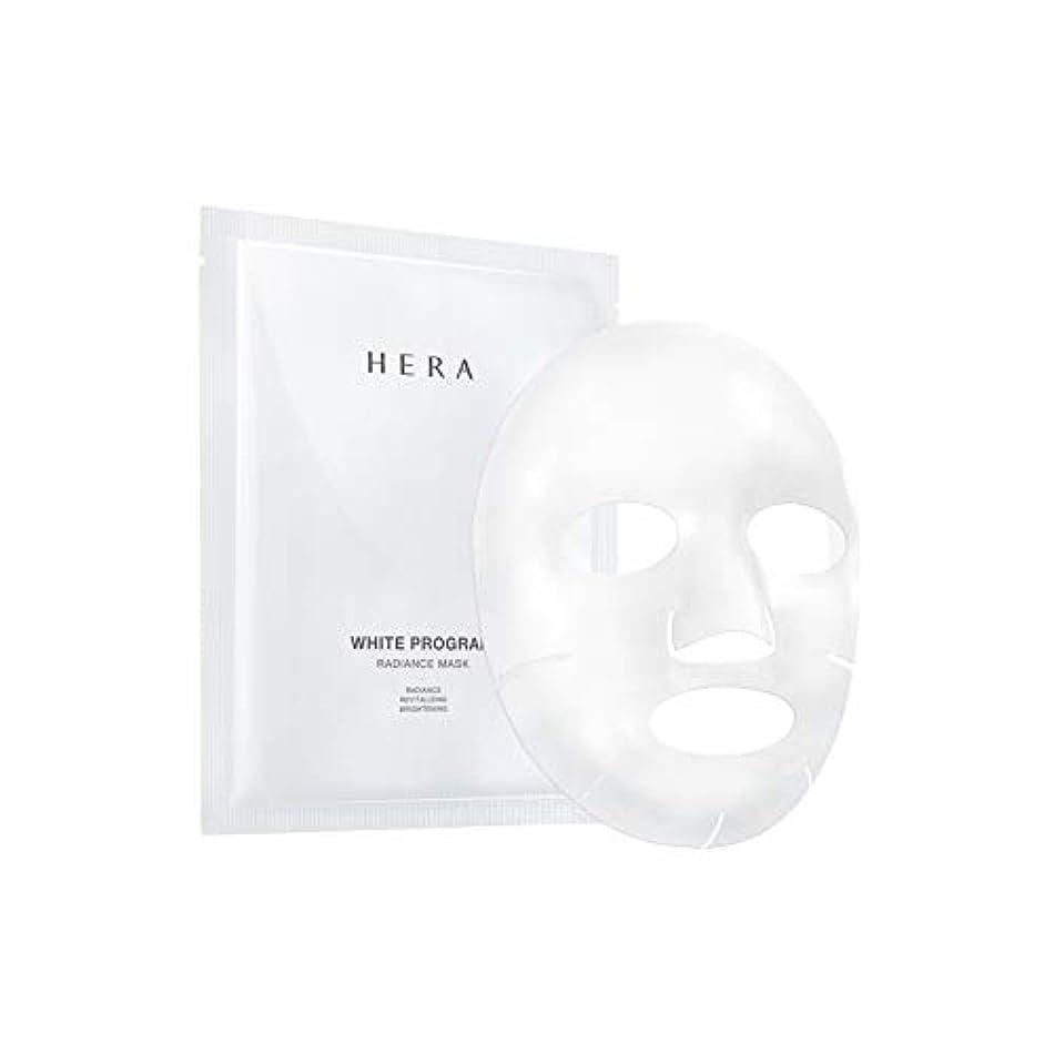 くしゃみ引き算品種【HERA公式】ヘラ ホワイト プログラム ラディアンス マスク 6枚入り/HERA White Program Radiance Mask 6Sheets
