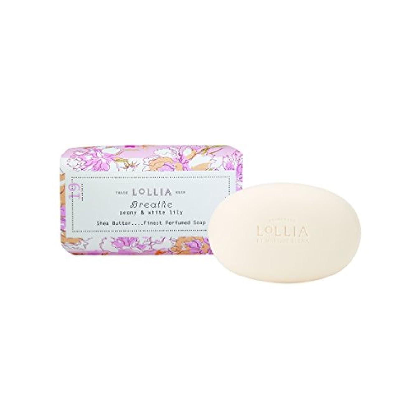 有益なショッピングセンターシンプルなロリア(LoLLIA) フレグランスソープ140g Breath(化粧石けん 全身用洗浄料 ピオニーとホワイトリリーの甘くさわやかな香り)