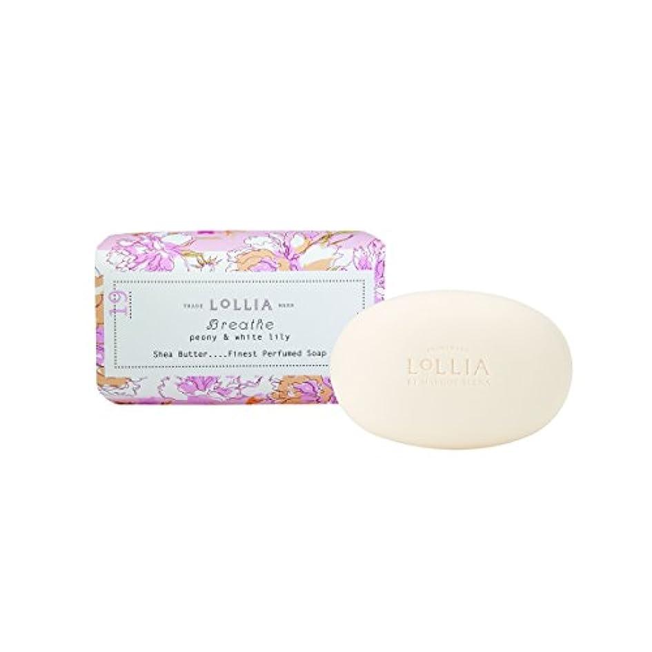 支出一流レタッチロリア(LoLLIA) フレグランスソープ140g Breath(化粧石けん 全身用洗浄料 ピオニーとホワイトリリーの甘くさわやかな香り)