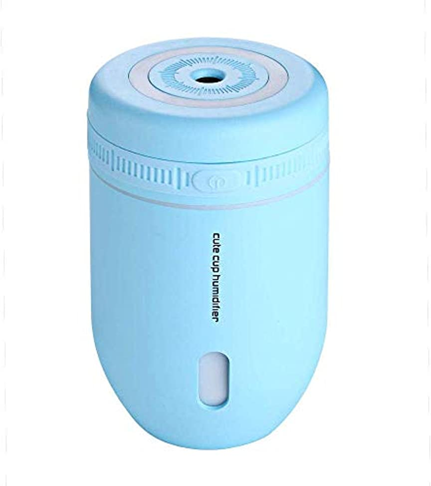 ステレオシャックルかなりのSOTCE アロマディフューザー加湿器ライトミスト加湿器?ブルー超音波霧化技術満足のいく解決策の美しい装飾 (Color : Blue)