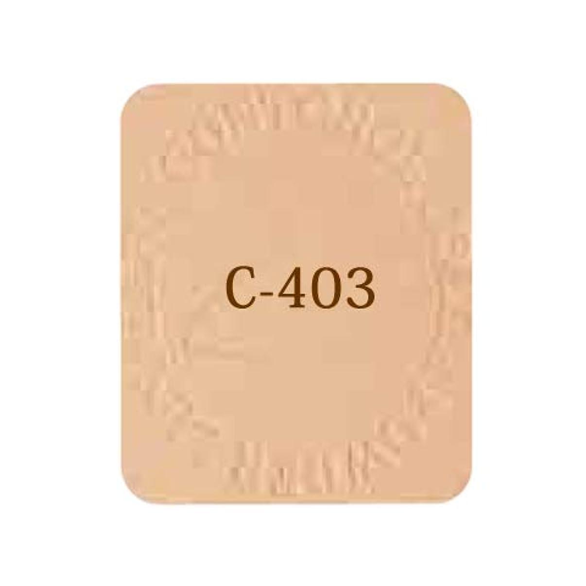 精通したオピエート焦がすルナレーナコントロールパウダー C403K ライトベージュ