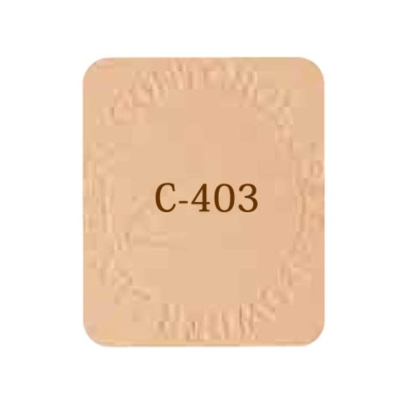 論理不毛慎重にルナレーナコントロールパウダー C403K ライトベージュ