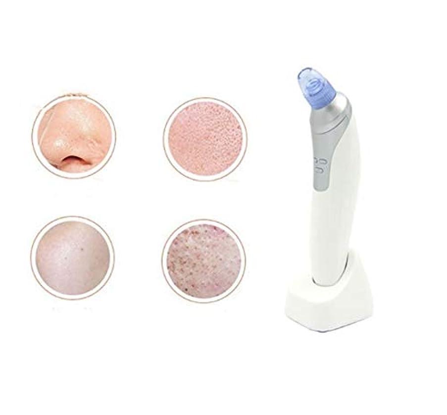 細分化する淡いフォアタイプUsbブラックヘッドクリーニング美容機器コメドブラックヘッドポアクリーナー掃除機美容機ダイヤモンド皮膚剥離削除にきびにきび持ち上がる顔