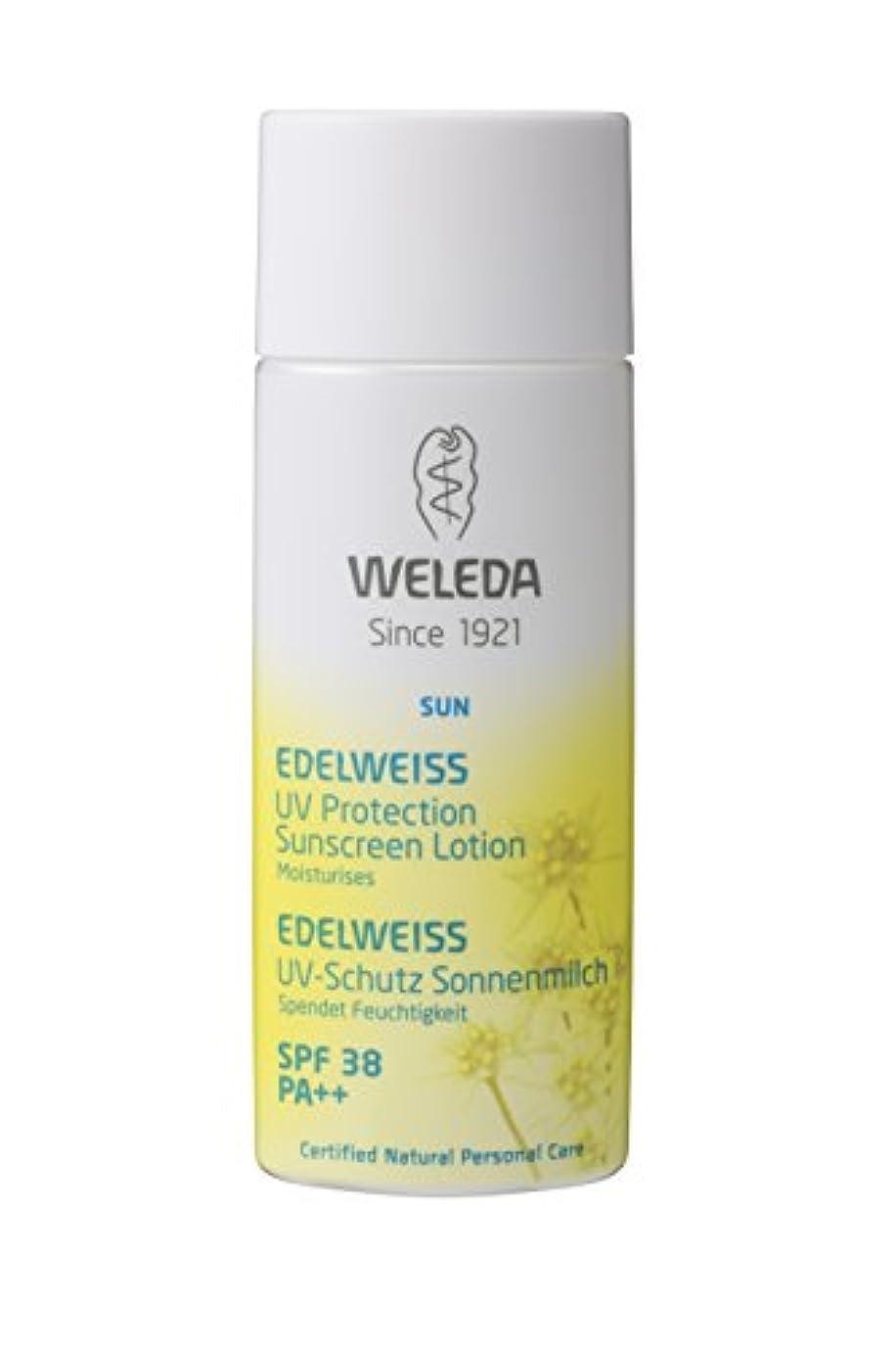 低いベジタリアン支給WELEDA(ヴェレダ) エーデルワイスUVプロテクト SPF38 PA++ 90ml