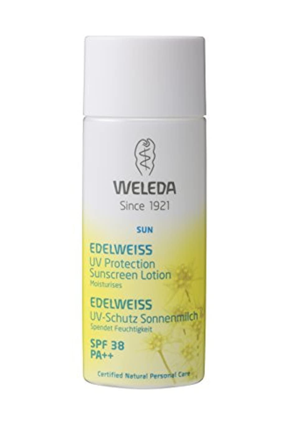 近く独立して集中WELEDA(ヴェレダ) エーデルワイスUVプロテクト SPF38 PA++ 90ml