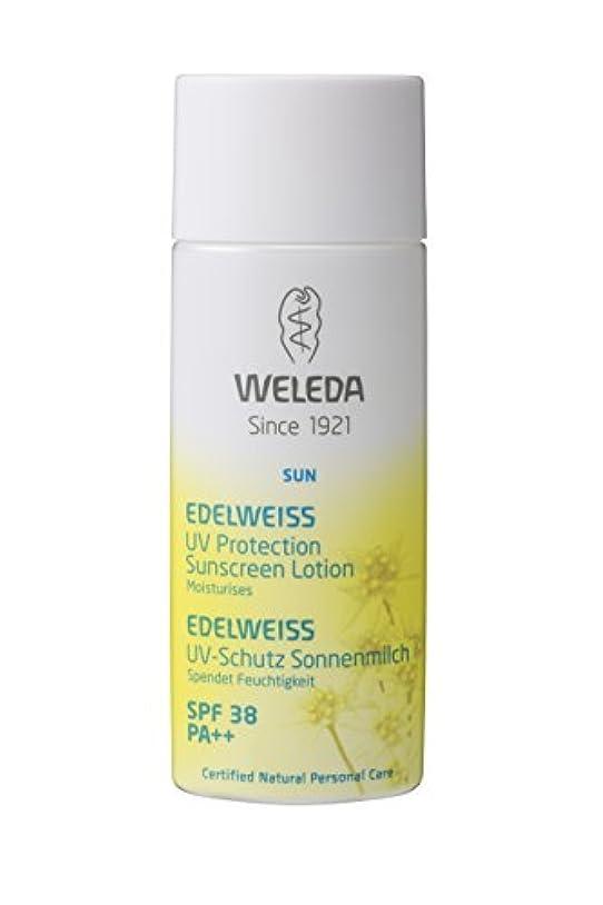 洞察力驚聖域WELEDA(ヴェレダ) エーデルワイスUVプロテクト SPF38 PA++ 90ml