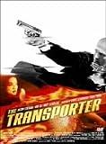 トランスポーター【廉価版2500円】 [DVD]