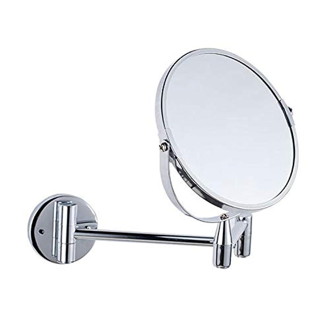 膿瘍殺しますカートウォールミラーホームホテルメタル折りたたみ化粧鏡ファッション両面浴室チューブウォールミラー,鏡 折りたたみ