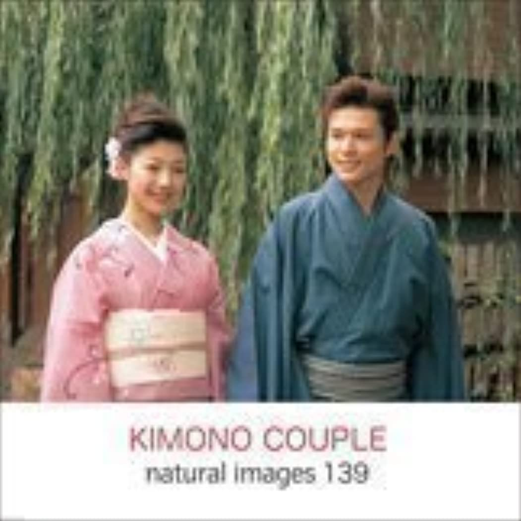 第三なかなか要塞naturalimages Vol.139 KIMONO COUPLE