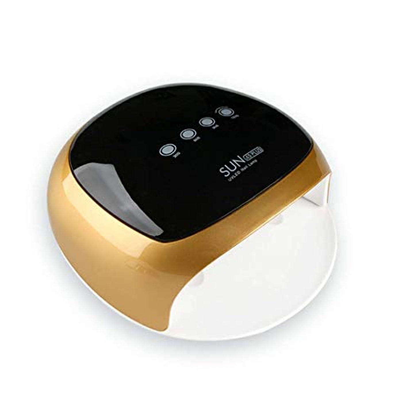 抜け目のない練るマウスピースKUNIDE ネイルライト 硬化ライト ネイルドライヤー UV/LEDライト 52W ネイルランプ 速乾性 タッチキー 自動センサー付き 4段階タイマー機能 ジェルネイル用 手足兼用 (きんいろ)
