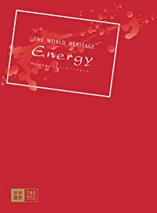TBS世界遺産 THE WORLD HERITAGE ENERGY [DVD]