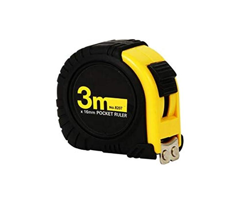 そんなに脅かす下にスチールテープメジャー、3メートルオールインクルーシブセルフロック機能測定定規、軽くて便利な小さなテープメジャー3 m * 16 mm (Color : Yellow, Size : 3m*16mm)