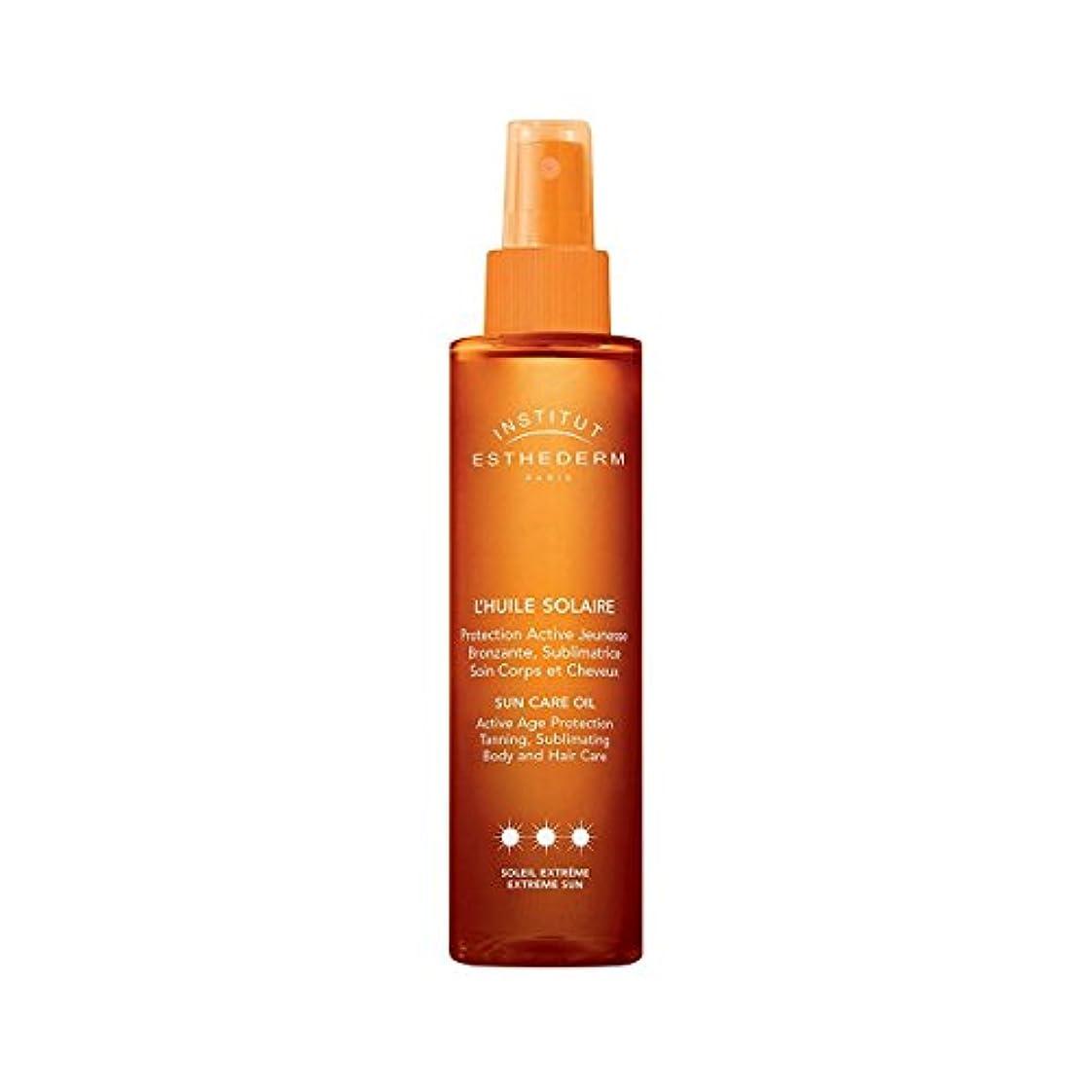 コーンウォール価値のない秘密のInstitut Esthederm Protective Sun Care Oil For Body And Hair Strong Sun 150ml [並行輸入品]