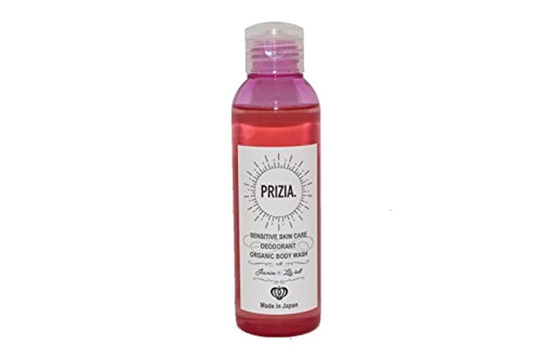 柱熱意間違っているPRIZIA(プリジア)デリケートゾーン専用ソープ(ジャスミン&リリーベルの香り)