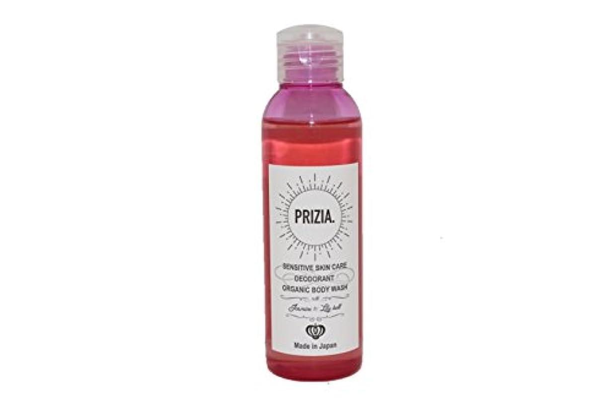 天文学耐えられる形式PRIZIA(プリジア)デリケートゾーン専用ソープ(ジャスミン&リリーベルの香り)